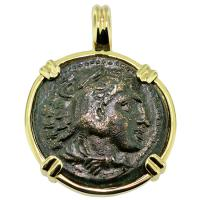 SOLD #9433 Alexander the Great Coin Pendant; Please Explore Our Greek Pendants For Similar Items.