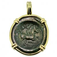 SOLD Philip II Horseman & Apollo Pendant; Please Explore Our Greek Pendants For Similar Items.