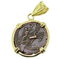 SOLD #9440 Constantine Hand of God Follis Pendant; Please Explore Our Roman Pendants For Similar Items.