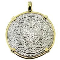 SOLD #9442 Tibetan Ga-Den Tanka Pendant; Please Explore Our Asian Pendants For Similar Items.