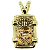 #9467 Shogun Nishu Kin Pendant