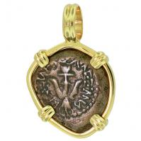 SOLD Widow's Mite Pendant; Please Explore Our Holy Land Pendants For Similar Items.