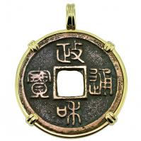 #9509 Song Dynasty Coin Pendant