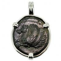 #9529 Pegasus & Palm Tree Pendant