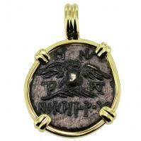 Owl & Athena Pendant