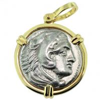 #9538 Alexander the Great Tetradrachm Pendant