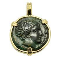 #9557 Philip II Apollo & Horseman Pendant