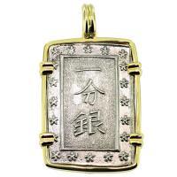 #9567 Shogun Ichibu Gin Pendant