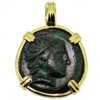 #9577 Alexander the Great Coin Pendant