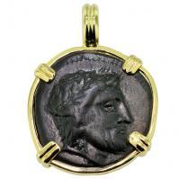 #9579 Poseidon & Horseman Dichalkon Pendant