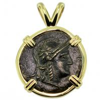SOLD Athena and Owl Pendant - Please Explore Our Greek Pendants For Similar Items.
