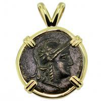 #9580 Athena & Owl Pendant