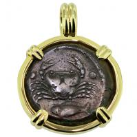 #9582 Crab & Eagle Hexas Pendant