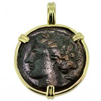 Persephone and Bull Litra Pendant