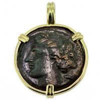 #9583 Persephone & Bull Litra Pendant