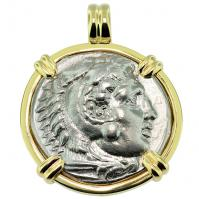 SOLD Alexander the Great Tetradrachm Pendant; Please Explore Our Greek Pendants For Similar Items.