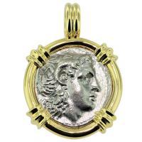 SOLD Alexander the Great & Athena Drachm Pendant; Please Explore Our Greek Pendants For Similar Items.