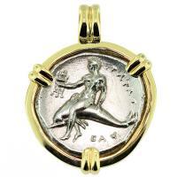 SOLD Boy on Dolphin Nomos Pendant; Please Explore Our Greek Pendants For Similar Items.