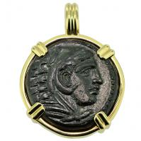 #9616 Alexander the Great Coin Pendant