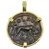 She Wolf & Tyche Pendant