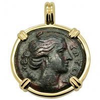SOLD Artemis & Lightning Bolt Pendant; Please Explore Our Greek Pendants For Similar Items.