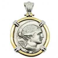 SOLD Victory and Mars Denarius Pendant - Please Explore Our Roman Pendants For Similar Items.