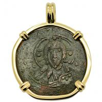 SOLD Jesus Christ Follis Pendant; Please Explore Our Byzantine Category For Similar Items.