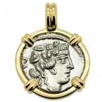 SOLD Bacchus & Ceres Denarius Pendant; Please Explore Our Greek Pendants For Similar Items.