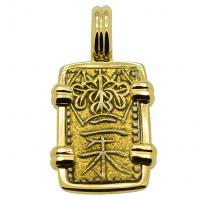 SOLD Shogun Nishu Kin Pendant; Please Explore Our Japanese Pendants For Similar Items.