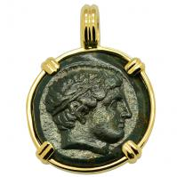 Philip II Apollo & Horseman Pendant