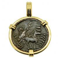 SOLD Constantine Hand of God Follis Pendant; Please Explore Our Roman Pendants For Similar Items.