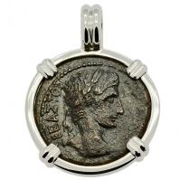 Roman Empire 16-14 BC, Emperor Caesar Augustus and Zeus semis coin in 14k white gold pendant.