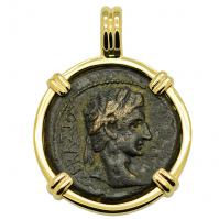 SOLD Caesar Augustus Semis Pendant;  Please Explore Our Roman Pendants For Similar Items.