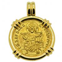 SOLD Jesus Christ Solidus Pendant; Please Explore Our Byzantine Category For Similar Items.
