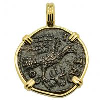 SOLD Eagle & Tyche Pendant; Please Explore Our Roman Category For Similar Items.