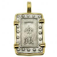 SOLD Shogun Ichibu Gin Pendant; Please Explore Our Japanese Pendants For Similar Items.
