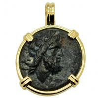 SOLD Asclepius and Serpent Staff Pendant, Please Explore Our Greek Pendants For Similar Items.