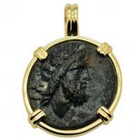 Asclepius & Serpent Staff Pendant