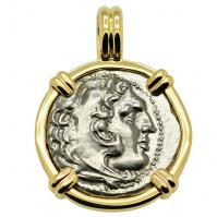 SOLD Alexander the Great Drachm Pendant; Please Explore Our Greek Pendants For Similar Items.