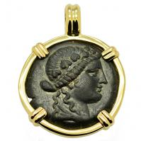 SOLD Dionysus & Centaur Pendant; Please Explore Our Greek Pendants For Similar Items.