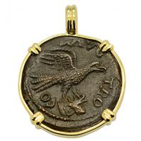 SOLD Eagle & Tyche Pendant; Please Explore Our Greek Pendants For Similar Items.