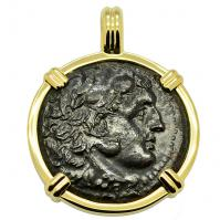 Hercules and Athena Litra Pendant