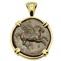 SOLD Pegasus & Apollo Pendant; Please Explore Our Greek Pendants For Similar Items.