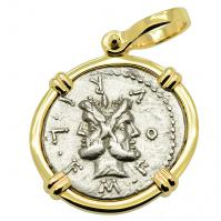 SOLD Janus & Roma Denarius Pendant; Please Explore Our Roman Pendants For Similar Items.