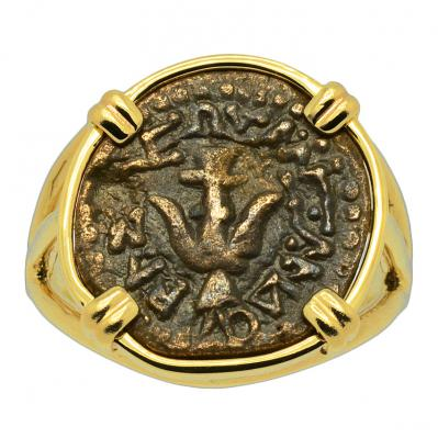 Widow's Mite Ladies Ring
