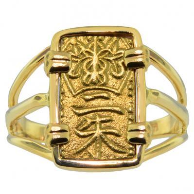 Shogun Nishu Kin Ladies Ring
