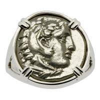 Greek 330-323 BC, Lifetime Issue Alexander the Great drachm in 14k white gold ladies ring.