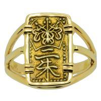Japanese Shogun 1832-1858, gold Nishu-Kin in 14k gold ladies ring.