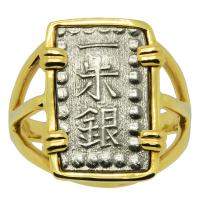 Japanese Shogun 1853-1865, Isshu-Gin in 14k gold ladies ring.