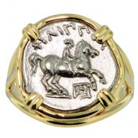 SOLD Horseman & Apollo 1/5 Tetradrachm Ladies Ring; Please Explore Our Ladies Rings For Similar Items.